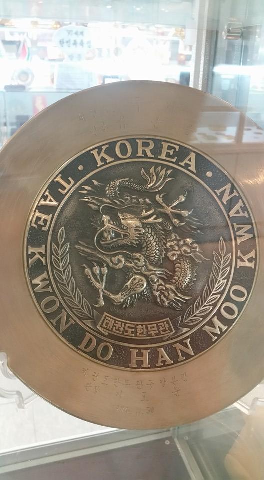 hanmookwan