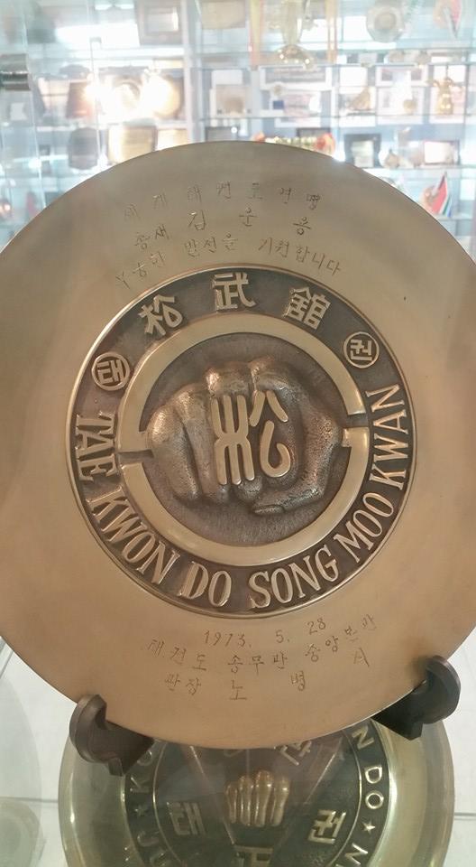 songmookwan